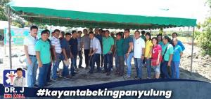 Ground Breaking Ceremony of Sta. Lucia Elementary School Building